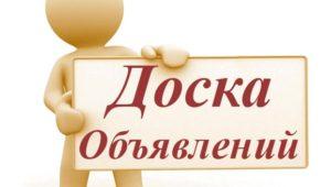 объявления Dorus